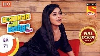 Shankar Jai Kishan 3 in 1 - शंकर जय किशन 3 in 1 - Ep 71 - Full Episode - 14th November, 2017 - SABTV