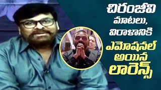 Chiranjeevi's great words & donation to Lawrence trust || Kanchana 3 Pre Release Event || IndiaGlitz - IGTELUGU