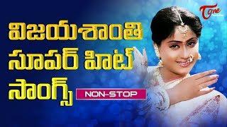Vijayashanthi All Time Telugu Super Hit Video Songs Jukebox - TELUGUONE