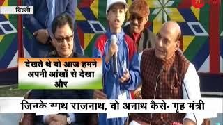 Home Minister Rajnath Singh meets orphan children from Jammu and Kashmir - ZEENEWS