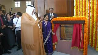 15 Jul, 2018 - Indian foreign minister arrives in Bahrain for two-day visit - ANIINDIAFILE