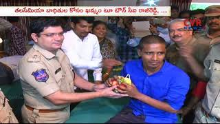 Khammam Police holds blood donation camp | CVR News - CVRNEWSOFFICIAL
