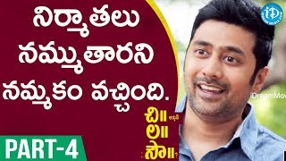 #ChiLaSow Actor/Director Rahul Ravindran  Interview - Part #4 || Talking Movies With iDream - IDREAMMOVIES
