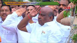 Minister Jogu Ramanna Flag Hoisting | Independence Day | Adilabad Police Parade Ground | CVR NEWS - CVRNEWSOFFICIAL