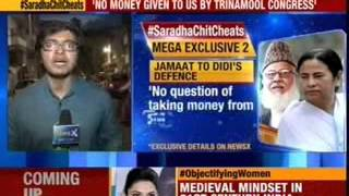 Saradha scam: Now, Jamaat-E-Islami defends Mamata Banerjee - NEWSXLIVE