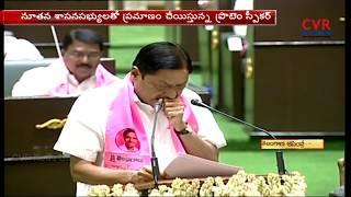 TRS Dornakal MLA D.S. Redya Naik Takes Oath As MLA | Telangana MLAs Swearing Ceremony | CVR NEWS - CVRNEWSOFFICIAL