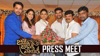 Jaya Janaki Nayaka Movie Press Meet Video | Bellamkonda Srinivas | Rakul Preet Singh | TFPC - TFPC