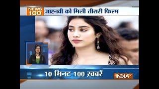 News 100 | August 21, 2018 - INDIATV