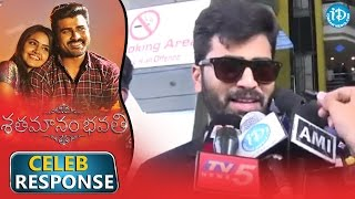 Celebrities Response On Shatamanam Bhavathi Movie || Sarwanand || Anupama || Satish Vegesna - IDREAMMOVIES