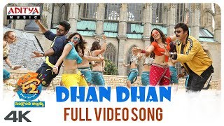 Dhan Dhan Full Video Song || F2 Video Songs || Venkatesh, Varun Tej, Tamannah, Mehreen - ADITYAMUSIC