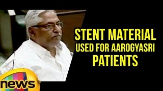 Jeevan Reddy Speaks On Stent Material Used For Aarogyasri Patients | TS Assembly | Mango News - MANGONEWS