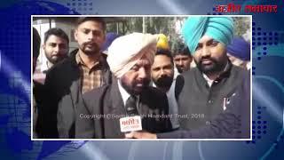 अदालत ने बिक्रमजीत सिंह को भेजा 5 दिन के पुलिस रिमांड पर