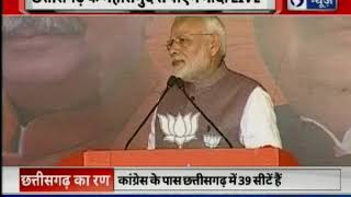 Centre ruled by a 'remote-control' govt never paid attention towards Chhattisgarh: PM Narendra Modi - ITVNEWSINDIA