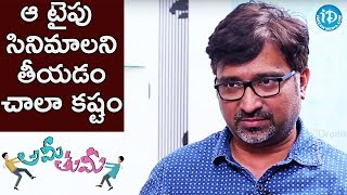 It's Very Difficult To Make Those Genre Movies - Mohan Krishna Indraganti || #AmiThumi - IDREAMMOVIES