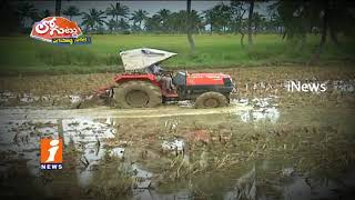 No Subsidy For Tractors in Srikakulam | TDP Leaders Demand Share | Loguttu | iNews - INEWS