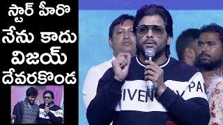 Allu Arjun Speech At Taxiwala Pre Release Event | Vijay Devarakonda | TFPC - TFPC