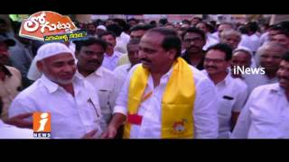All Parties Speed UP On Election Campaign In Nandyal By Election | Loguttu | iNews - INEWS