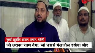 Deshhit: Dargah-e-Ala Hazrat in Bareilly issues fatwa against Nida Khan - ZEENEWS