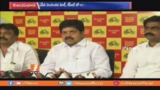 Kollu Ravindra Alleges YS Jagan and KCR Working under Modi Direction | Federal Front | iNews - INEWS