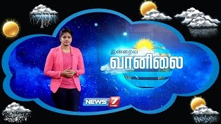 Weather Forecast 21-11-2016 – News7 Tamil Show