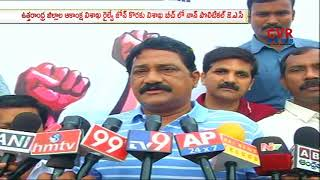 Minister Ganta Srinivasa Rao Participated In signature Gathering To Achieve Railway Zone in Visakha - CVRNEWSOFFICIAL