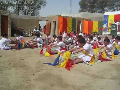 FCA Shehbaz Khel Lakki Marwat (Annual day celebrations)