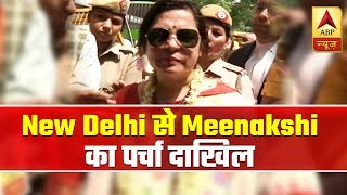 Meenakshi Lekhi files nomination from New Delhi seat - ABPNEWSTV