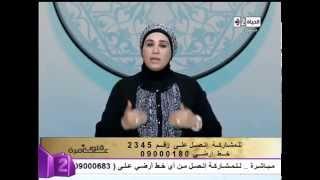 بالفيديو.. «داعية إسلامية»: سفر المرأة لطلب العلم في الدول الأخرى «جائز» بشرط