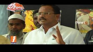 Why TDP Leader Motkupalli Narasimhulu Headache On Social Media Post? | Loguttu | iNews - INEWS