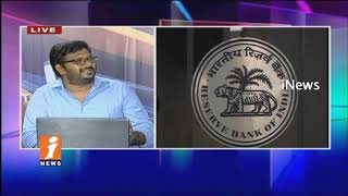 Markets in Bullish Mode After Back to Back Records | Money Money (13-07-2017) | iNews - INEWS