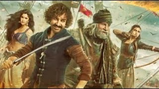 Thugs of Hindostan poster: Aamir Khan feels privileged to share screen space with Amitabh Bachchan - NEWSXLIVE
