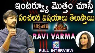 Taxiwaala, Vinaya Vidheya Rama Actor Ravi Varma Exclusive Interview | #InkaCheppu | TVNXT Hotshot - MUSTHMASALA
