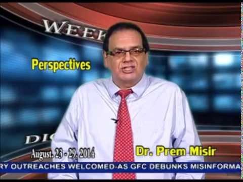 Weekly Digest August 23 - 29, 2014