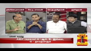 "Aayutha Ezhuthu 20-10-2014 Debate on ""Can BJP Strengthen its base in Tamil Nadu…"" – Thanthi TV Show"