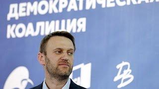 وزارة العدل الروسية: شطب حزب التقدم المعارض من قائمة الأحزاب