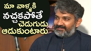 SS Rajamouli About His Family Support | My Family Members Are Strong Critics To My Movie | TFPC - TFPC