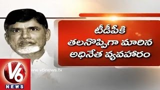 Telangana CM Post for BC : TDP Babu's Political Play - V6NEWSTELUGU