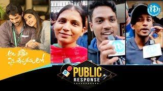 Ala Vaikunthapurramuloo Public Response | Allu Arjun | Trivikram | Tabu | Pooja Hegde |iDream Movies - IDREAMMOVIES