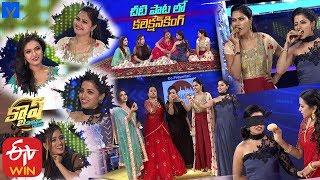 Cash Latest Promo - 15th February 2020 - Marina,Navya Swami ,Sravani,Suhasini - Mallemalatv - MALLEMALATV