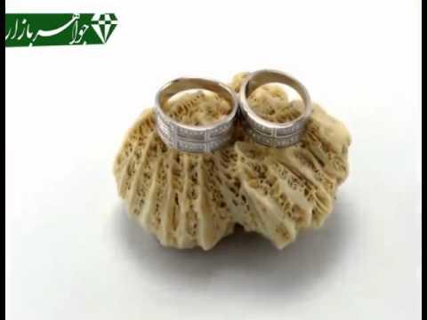 حلقه ازدواج نقره طرح تابان - کد 3318