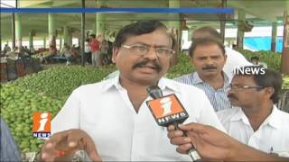 Govt Arrangements To Cold Storage For Mangos | Mango Farmers | iNews - INEWS