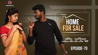 Friday Fun Episode - 70 || Home for Sale || Mahesh Vitta - YOUTUBE