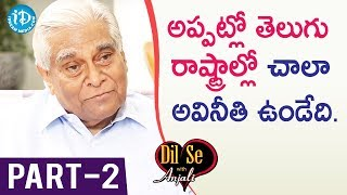 Former Central Secretary ASCI Chairman K Padmanabhaiah IAS Interview - Part #2 || Dil Se With Anjali - IDREAMMOVIES