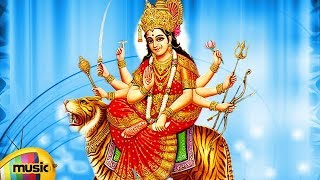 Durga Devi Devotional Songs 2018   Amma Durgamma Song   Latest Telugu Devotional Songs   Mango Music - MANGOMUSIC