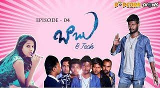Babu BTech Episode 4 | Telugu Short Film | Mahesh vitta | Avinash Varanasi | By Srikanth Mandumula - YOUTUBE