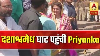 Priyanka performs Ganga aarti at Dashashwamedh Ghat - ABPNEWSTV