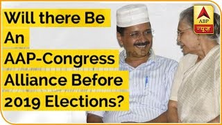 Will there Be An AAP-Congress Alliance Before 2019 Elections? - ABPNEWSTV