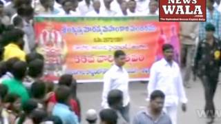 Bonalu 2014 in old city of Hyderabad - THENEWSWALA
