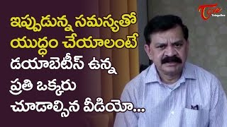 People with Diabetes | How to Prepare for the కరోనా వైరస్ | Dr NG Sastry | TeluguOne - TELUGUONE