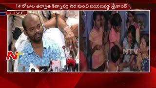 Delhi Police Chased Doctor Srikanth Goud Kidnap Case || NTV - NTVTELUGUHD